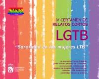 """IV CERTAMEN DE RELATOS CORTOS """"Sororidad en las mujeres LTB"""""""