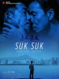 Estreno de la película Suk Suk de Ray Yeung
